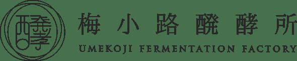 梅小路発酵所 UMEKOJI FERMENTATION FACTORY